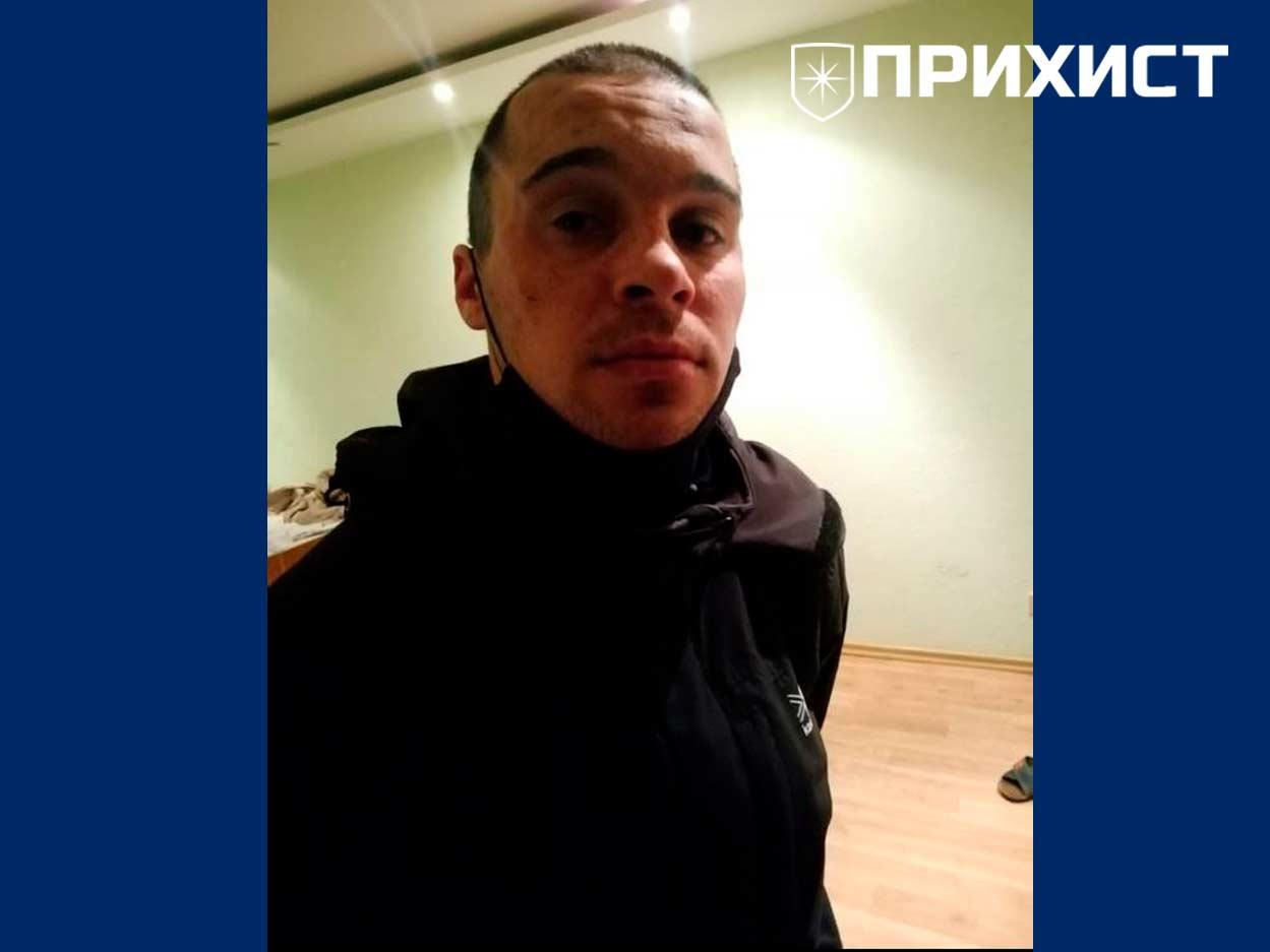 Полиция задержала грабителя, который избил жертву битой | Прихист