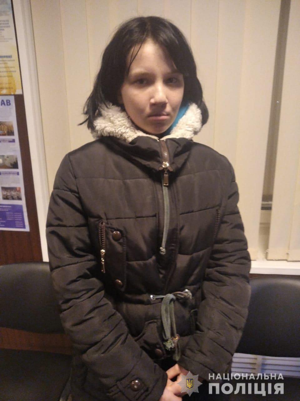 Полиция нашла пропавшую девочку | Прихист