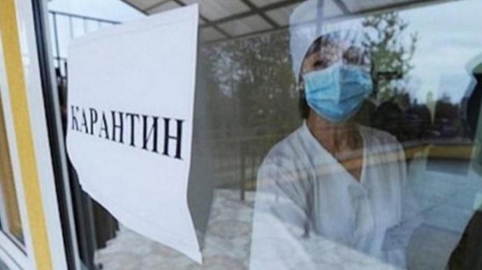 Дніпропетровщина повернулась до адаптивного карантину | Прихист