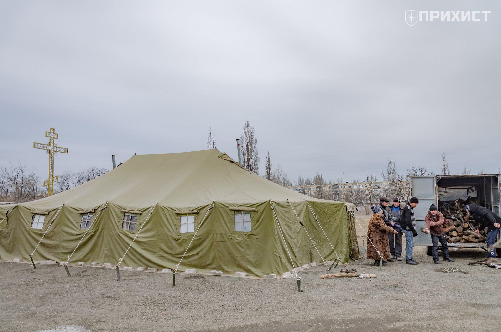 УПЦ установила пункт обогрева напротив горисполкома | Прихист