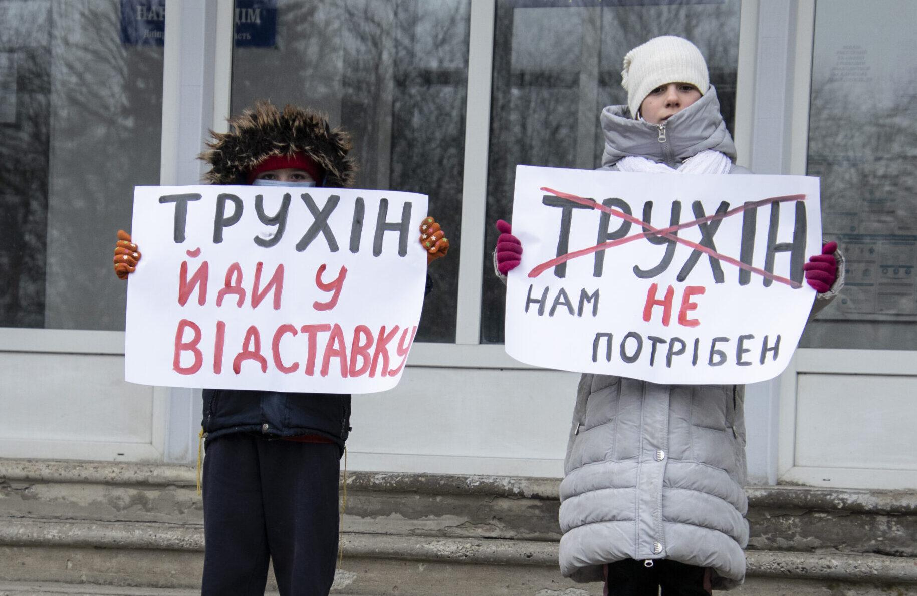 «Якщо ми не будемо боротися, вони нас задавлять цими тарифами»: 6 лютого Марганець знов мітингував | Прихист