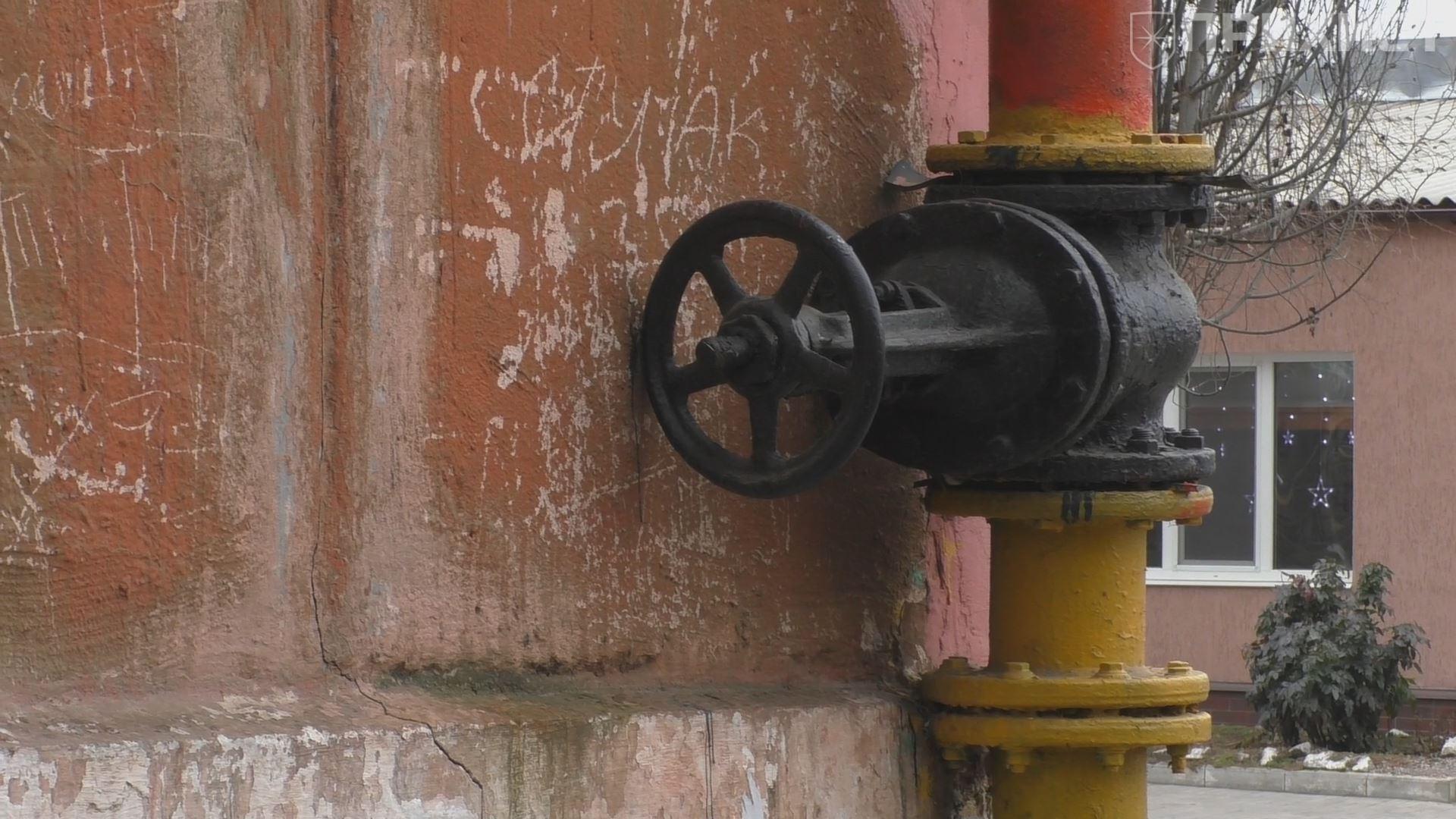 Витік газу, чи спроба заробити: мешканців будинку по вул. Дружби, 2 залишили без газу на три доби | Прихист
