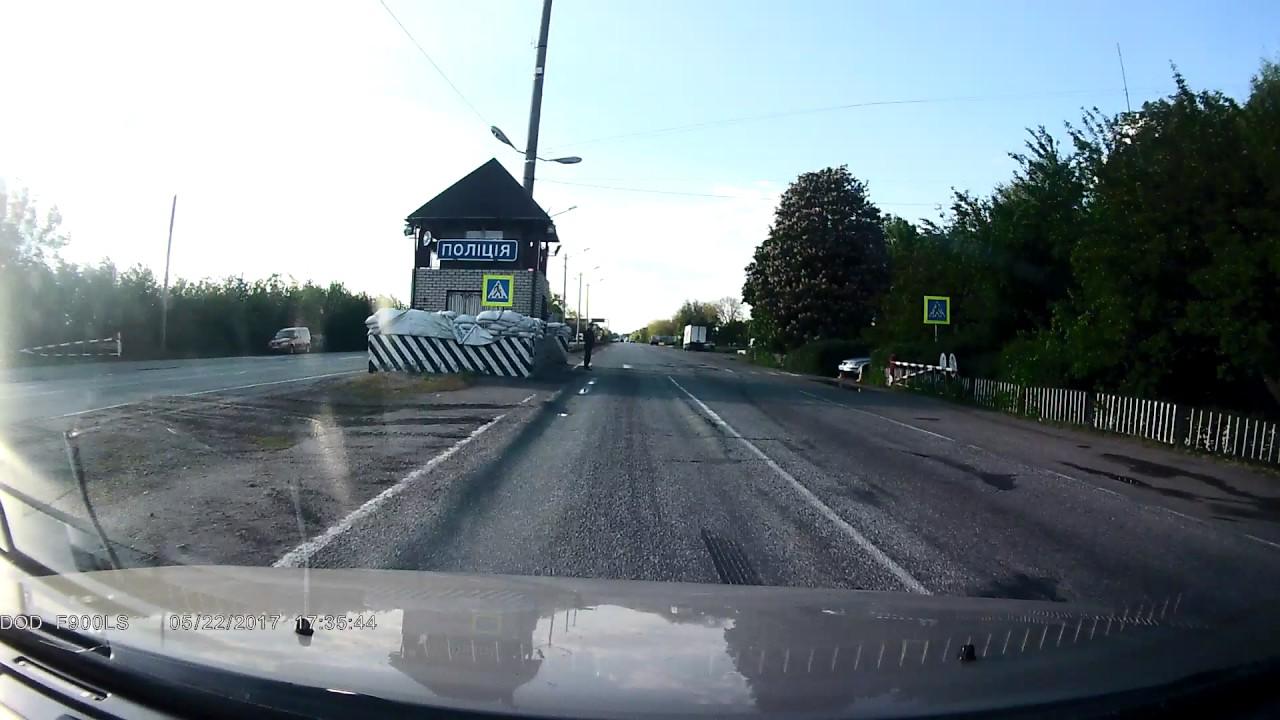 На Солонянском посту водитель автомобиля Ford наехал на патрульного и скрылся с места происшествия   Прихист