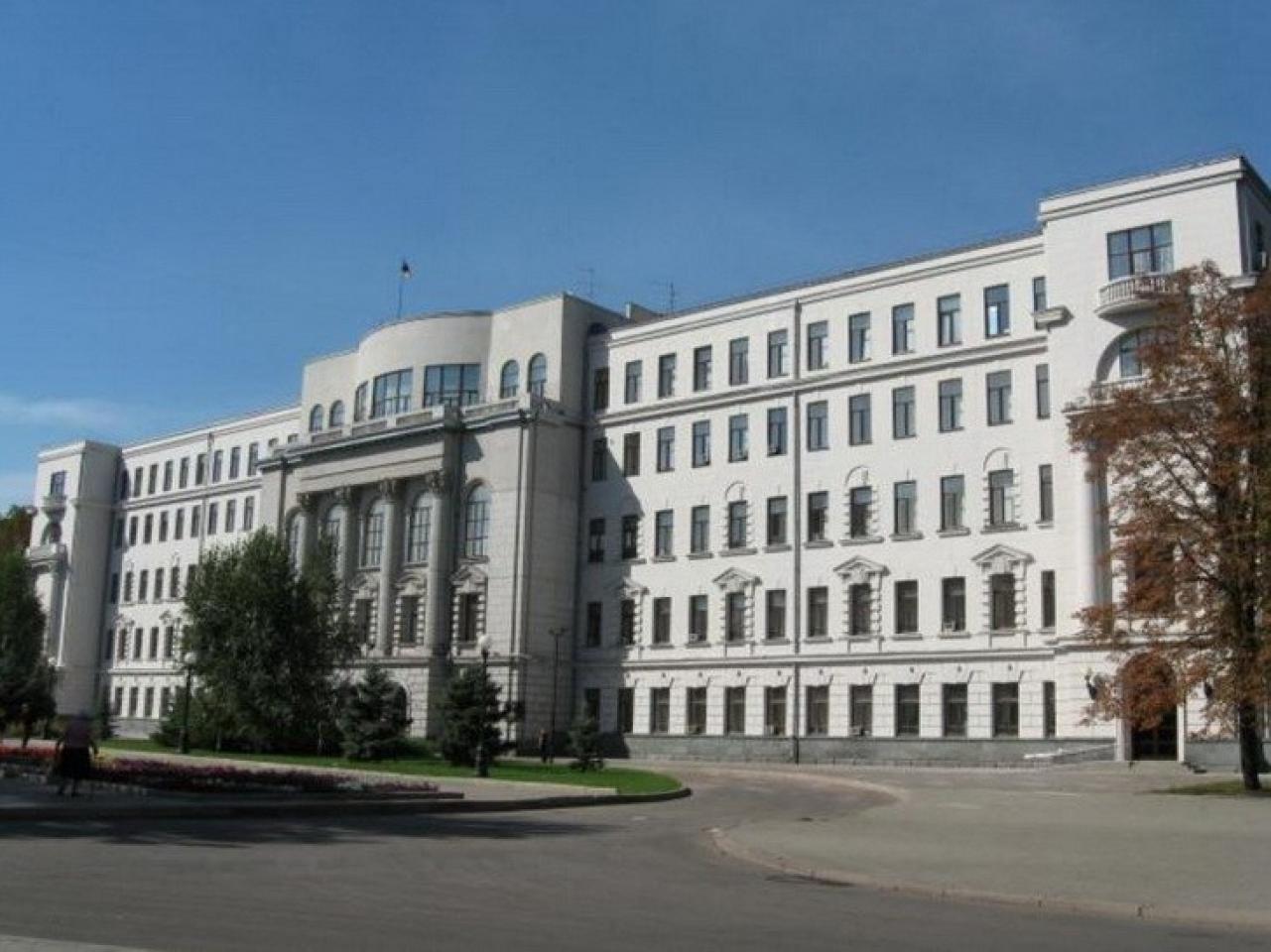 Що фінансуватиме Дніпропетровська обласна рада у 2021 році | Прихист