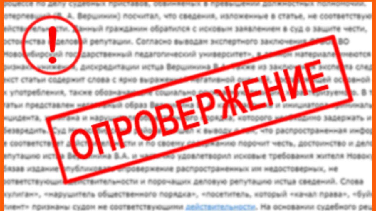 ДТП на ул. Электрометаллургов: опровержение новости от 23 февраля | Прихист