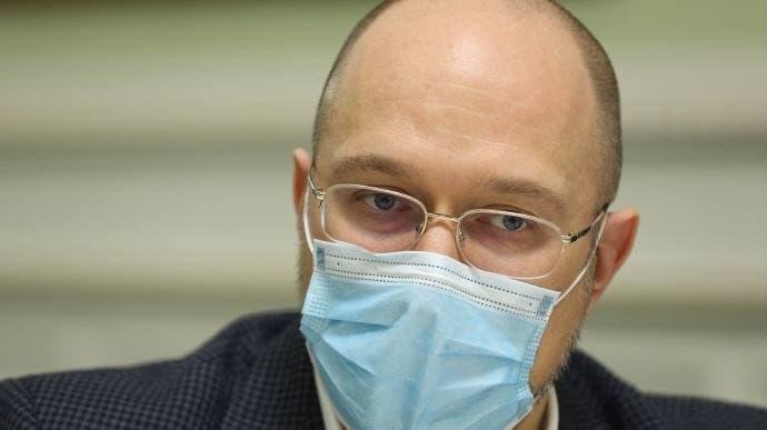 В Украине продлят карантин до конца апреля   Прихист