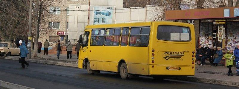 Графік вечірніх рейсів міських автобусів Нікополя | Прихист
