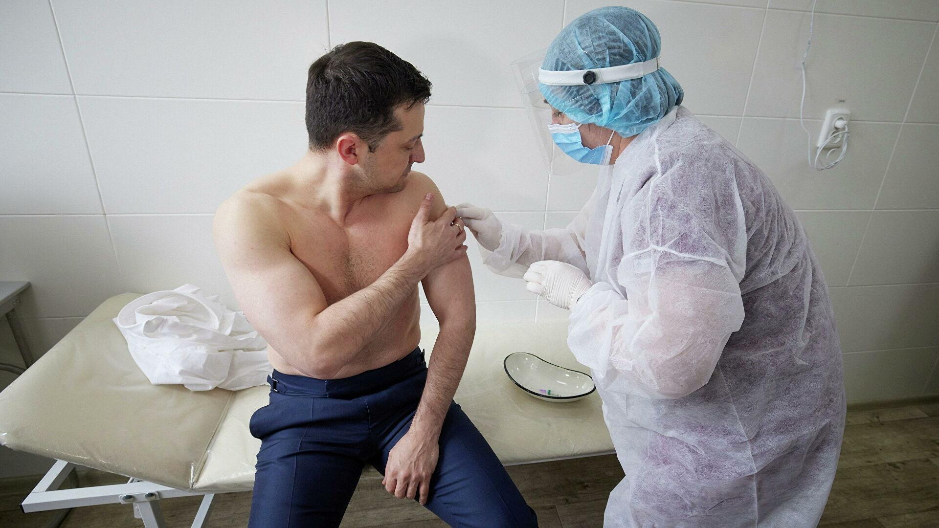 Зеленский сделал прививку от коронавируса | Прихист