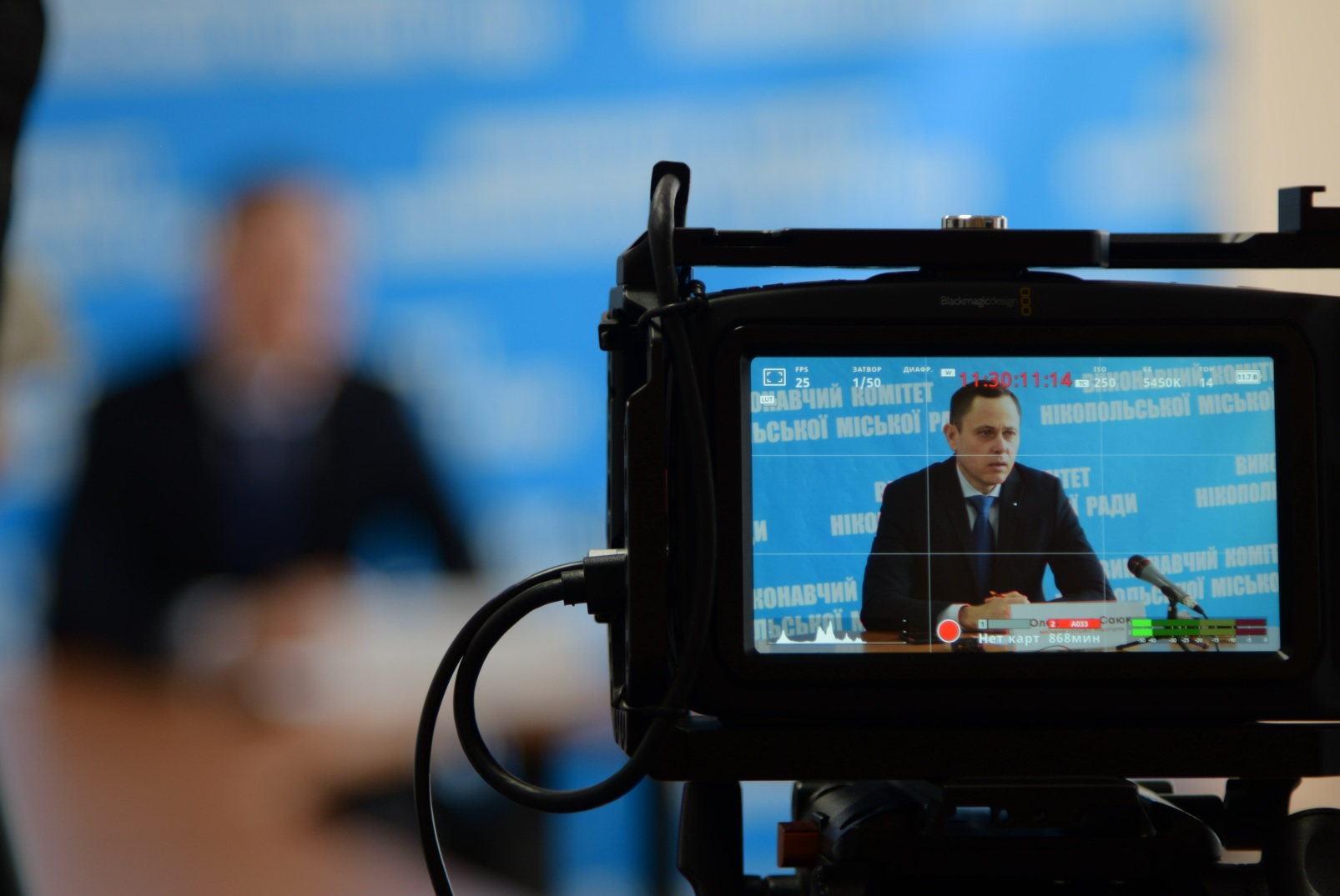 100 днів роботи міського голови і 7 важливих тем для Нікополя, які підняли на прес-конференції | Прихист