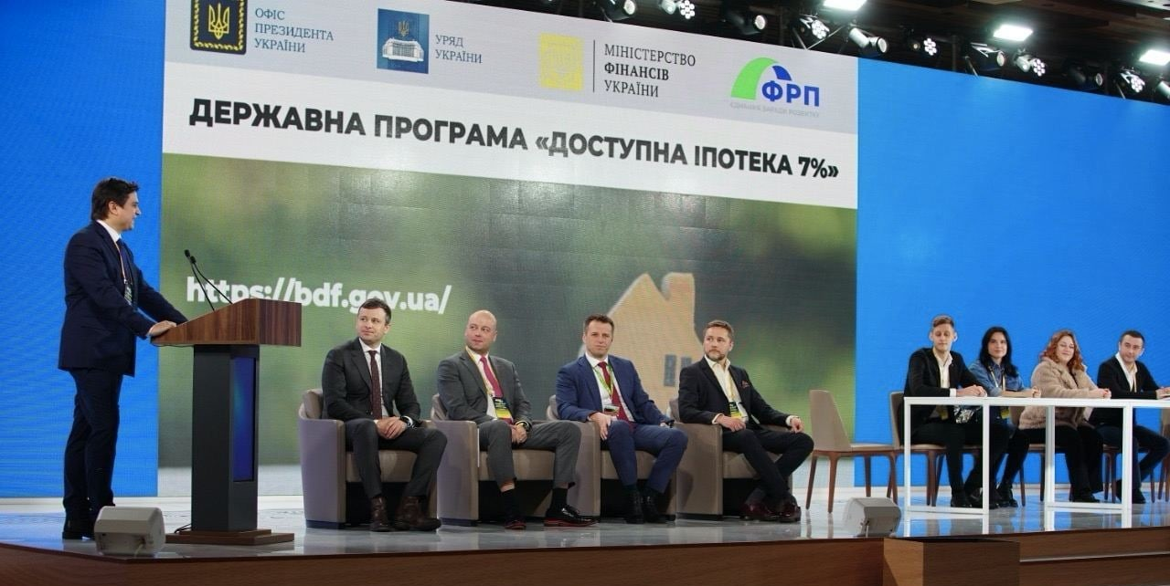 В Україні запустили програму «Державна іпотека 7%»   Прихист