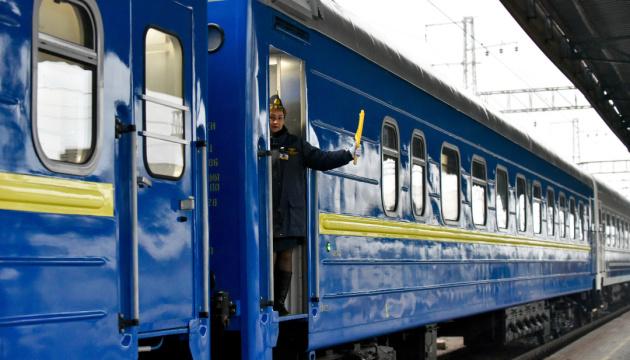 Колектив «Укрзалізниці» планує страйк із зупинкою всіх видів транспорту | Прихист