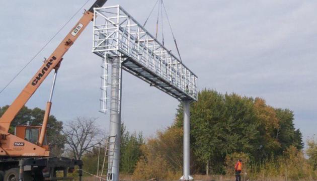 В Днепропетровской области обустроят четыре площадки взвешивания авто в движении | Прихист