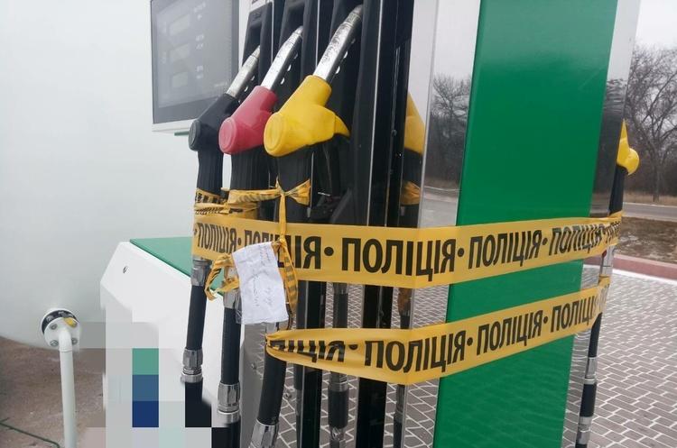 В Днепропетровской области закрывают нелегальные автозаправки | Прихист