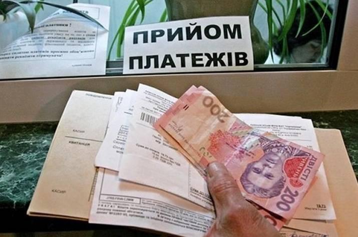 Днепропетровская область лидирует в антирейтинге коммунальных должников | Прихист