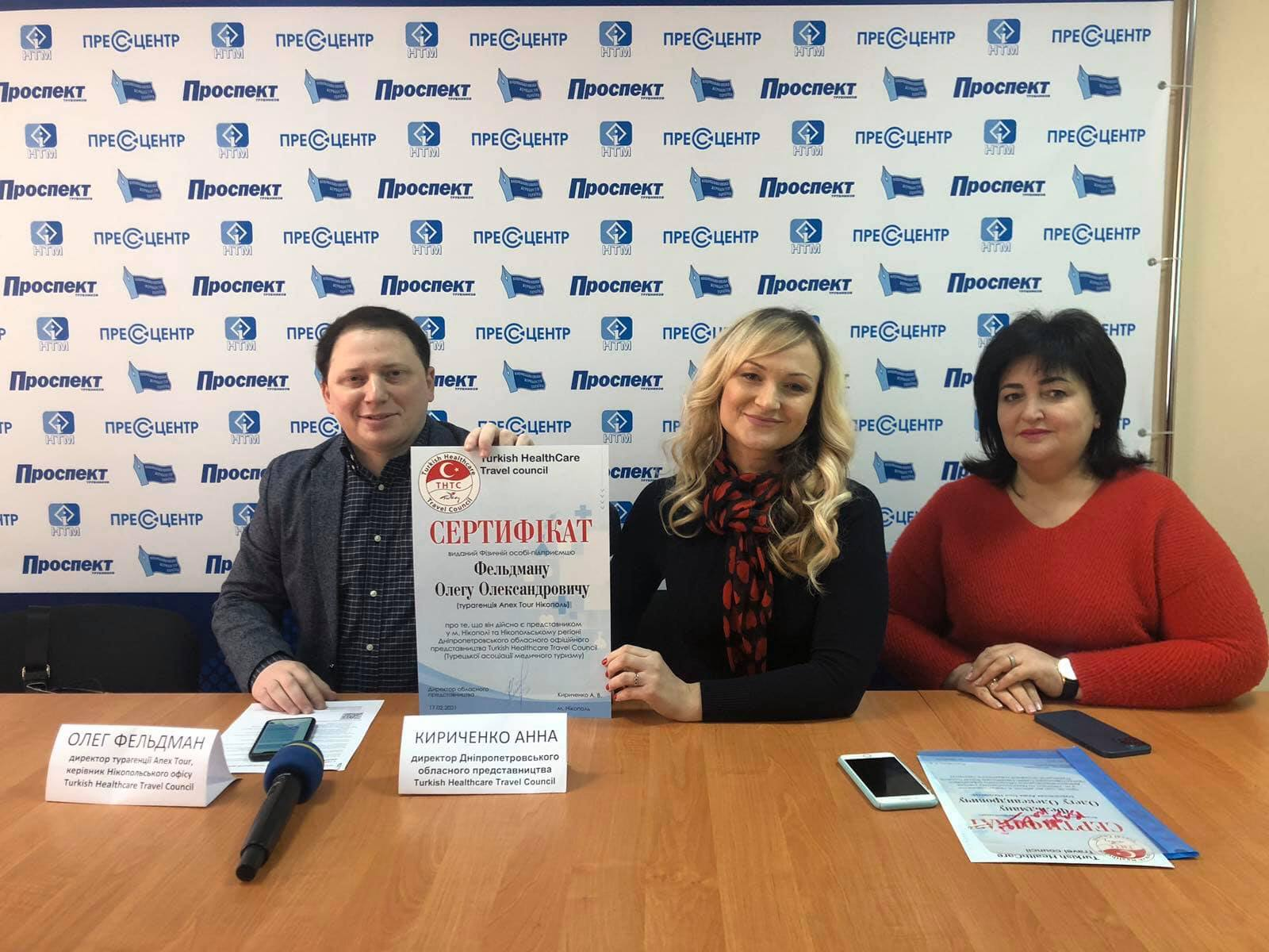 В Никополе открылся офис Турецкой ассоциации медицинского туризма | Прихист