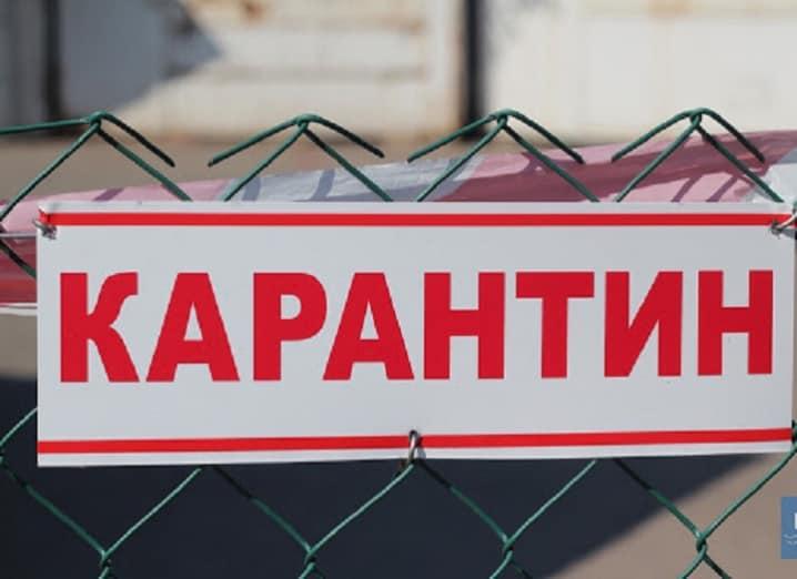 У березні Дніпропетровщина може перейти до «червоної» карантинної зони | Прихист