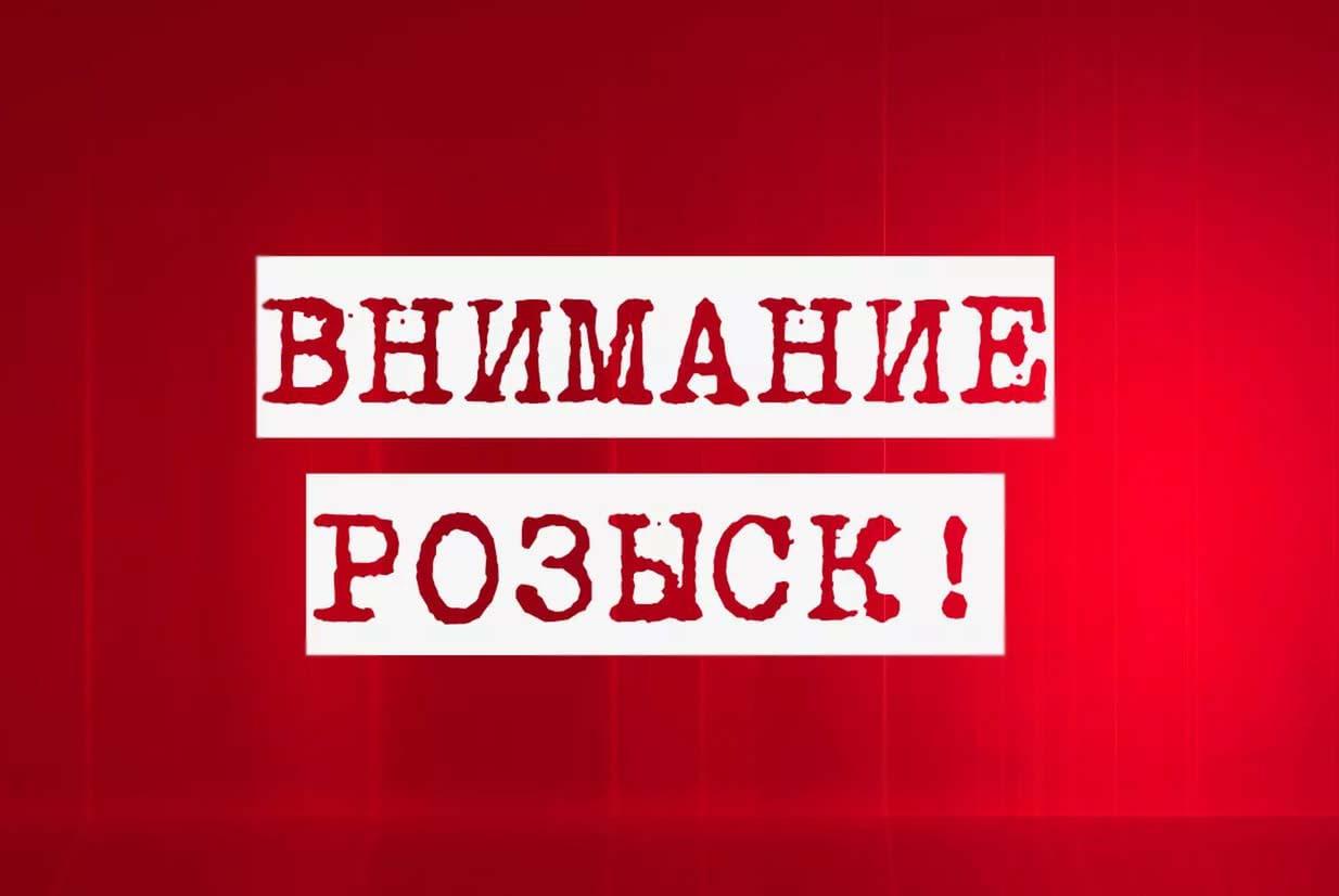 Полиция разыскивает Геннадия Кононова (фото) | Прихист
