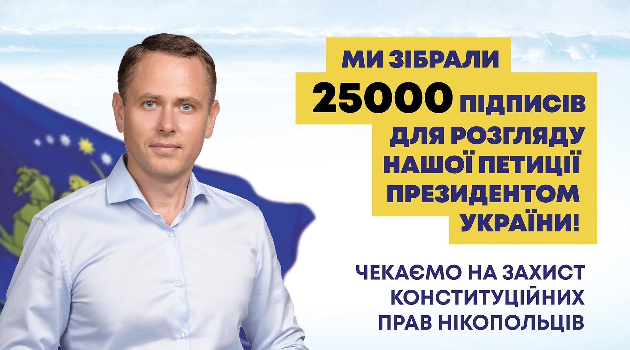 Опубликован ответ президента Зеленского на петицию по возвращению льгот 30-километровой зоны   Прихист