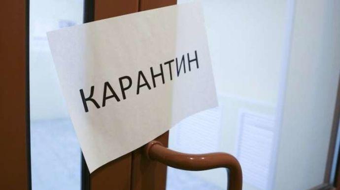 У Павлограді посилюють карантин   Прихист
