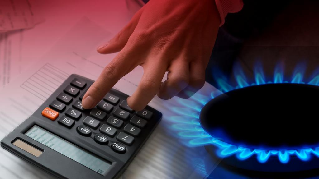 ТОВ «Дніпропетровськгаз Збут» запускає нові тарифи на газ для населення | Прихист