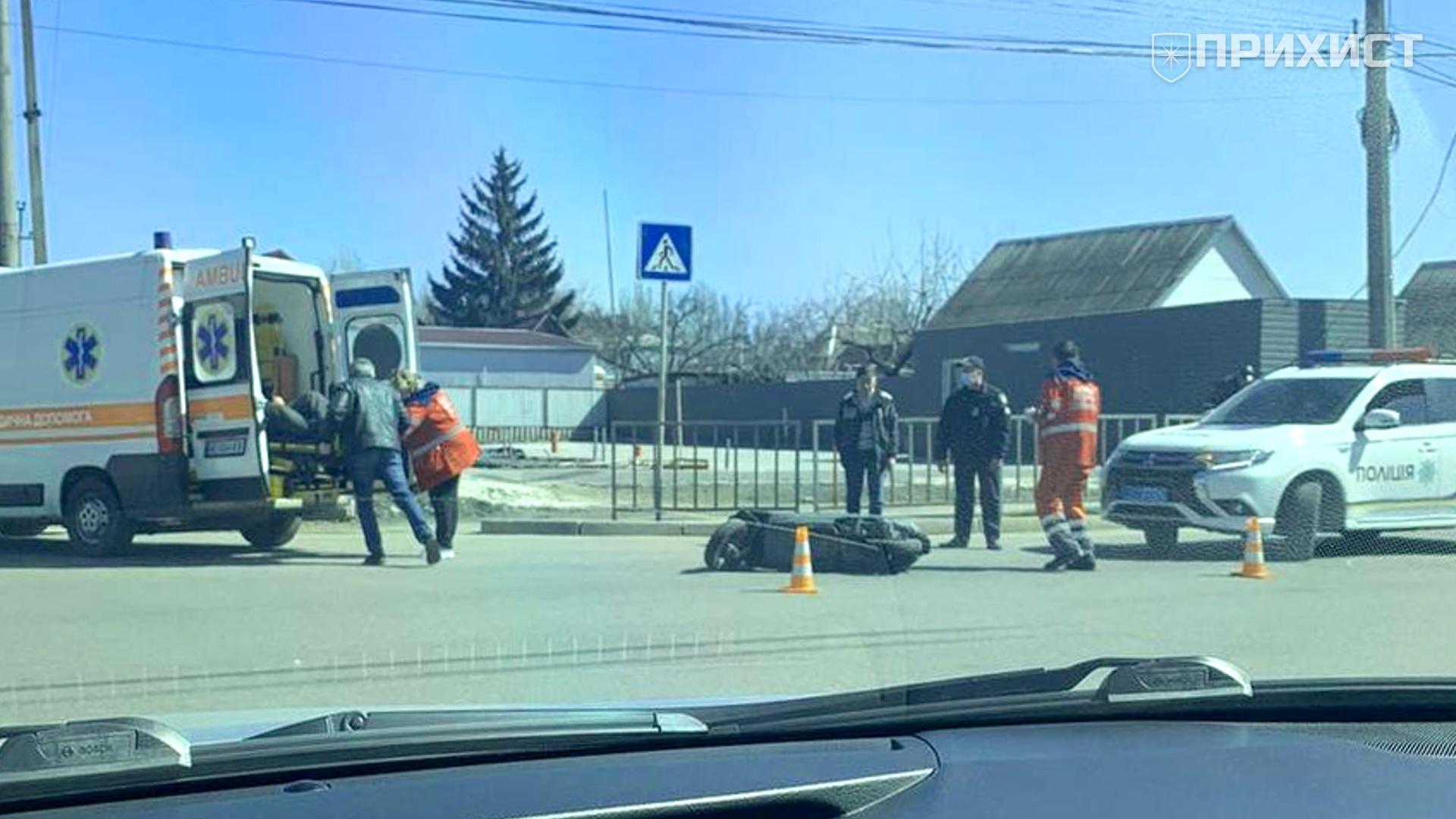 ДТП на проспекте Электрометаллургов: водитель скутера в больнице | Прихист