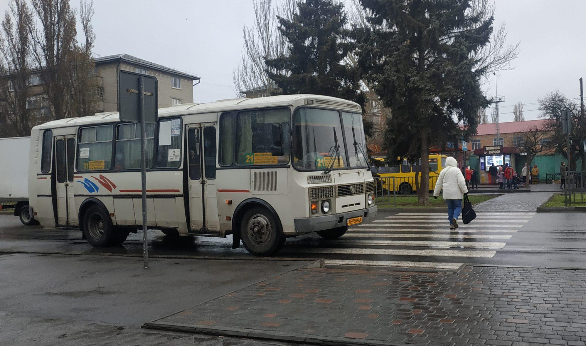 Никопольские перевозчики жалуются на работу полиции | Прихист