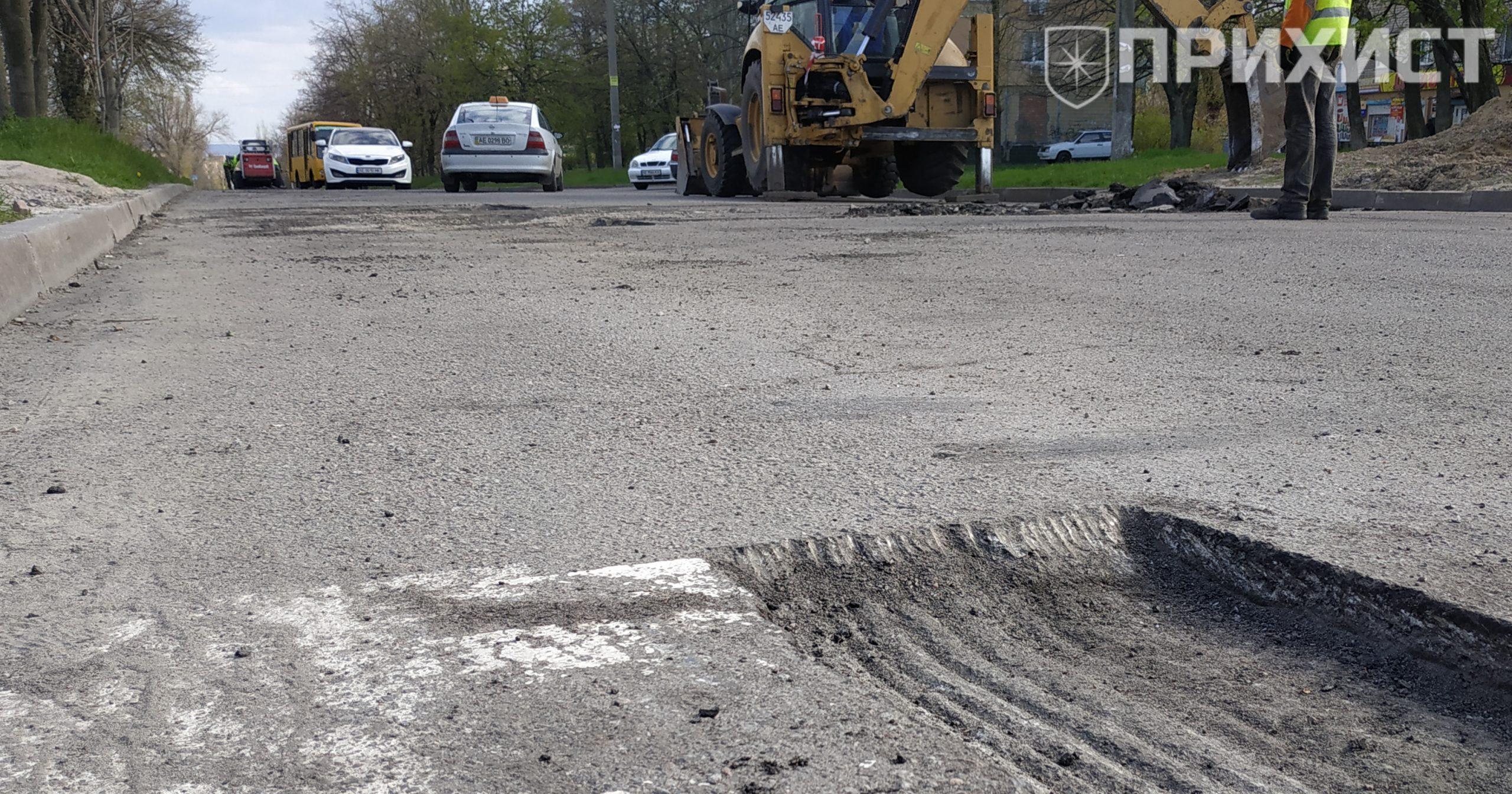 В Никополе начали ремонтировать дороги на ул. Шевченко и ул. Преображенская | Прихист