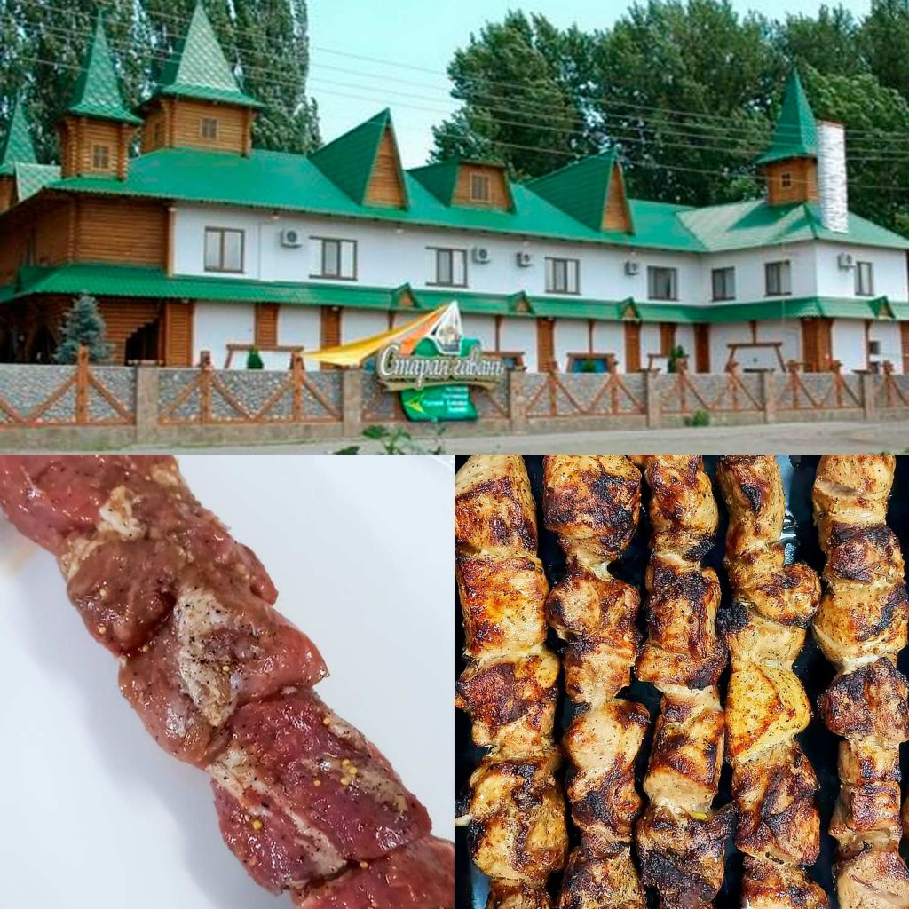 meat_gavan