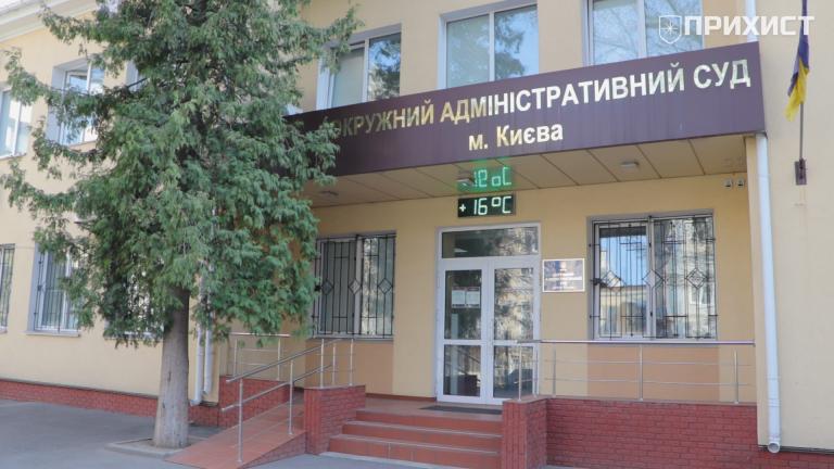 Льготы для жителей 30-километровой зоны: первое судебное заседание   Прихист