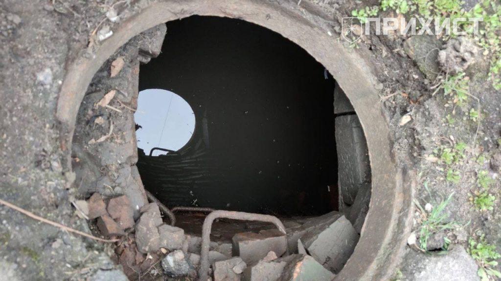 На ул. Атаманской украли канализационные люки   Прихист