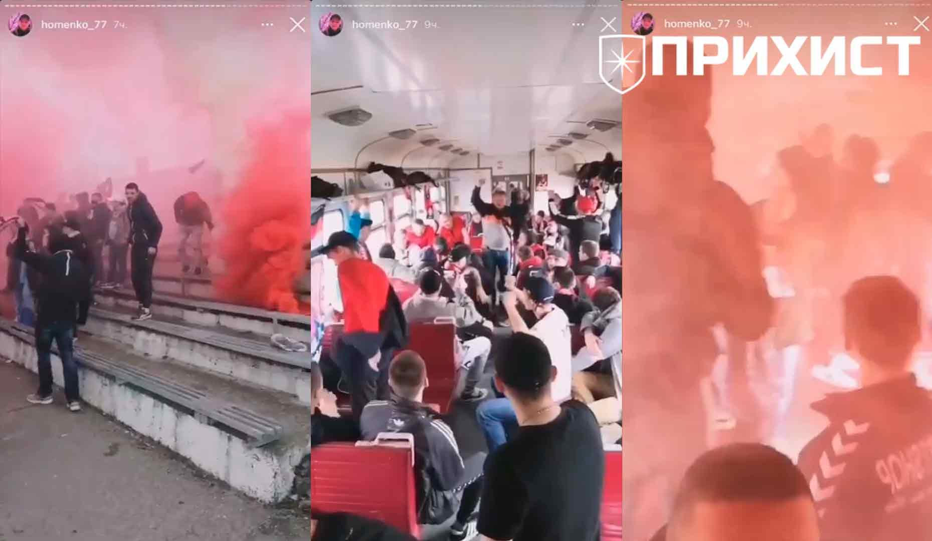 Фанаты «Кривбасса» крушат вагон электрички: в сети появилось видео | Прихист