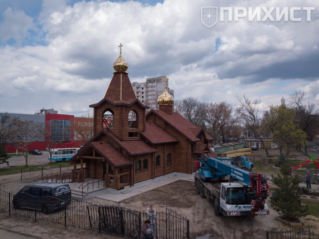 Храм Петра Калнышевского