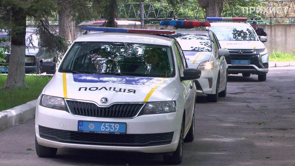 Профілактика ДТП: поліцейські за безпеку дорожнього руху | Прихист