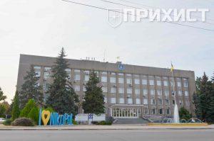 Пресс-конференция городского головы Александра Саюка | Прихист