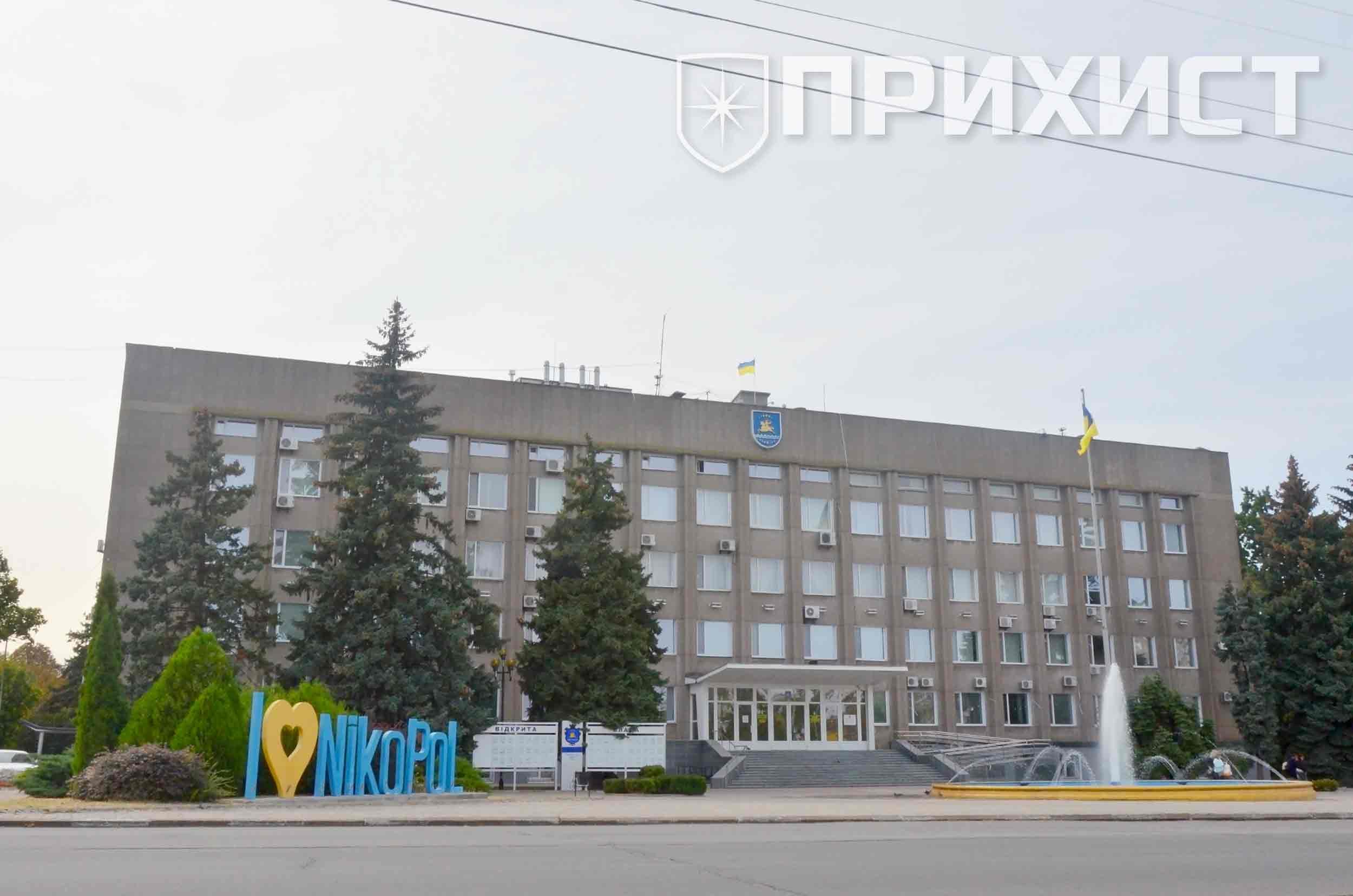 Пресс-конференция городского головы Александра Саюка   Прихист