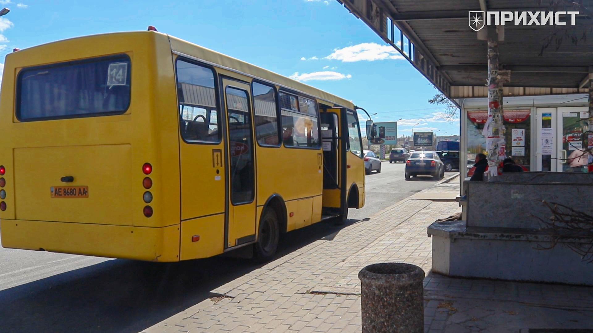 Кабмін схвалив законопроект про монетизацію пільг у громадському транспорті | Прихист