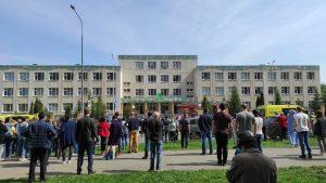 В школе России произошла стрельба: есть погибшие | Прихист