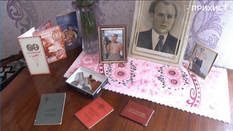 Выживший в немецком лагере: 96-летний Иван Бугай о войне и оккупации | Прихист