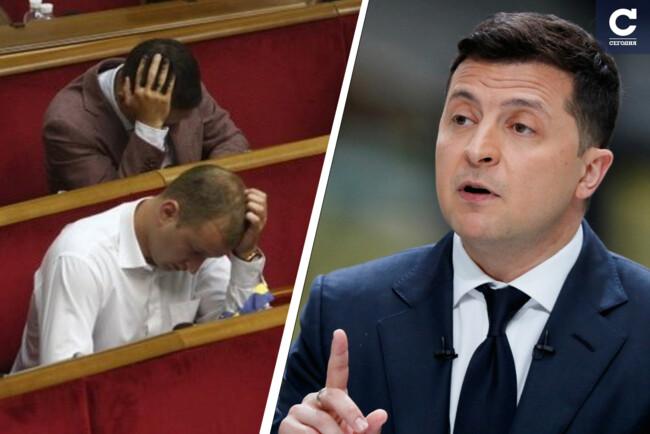 Зеленский ветировал закон, ослабляющий ответственность за ложь в декларациях | Прихист