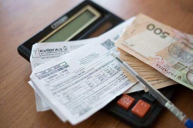 Украинцам начнут приходить по три платежки за газ | Прихист