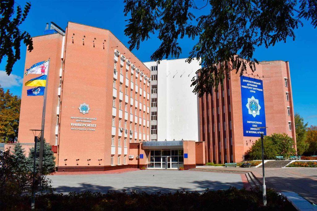 «Абітурієнти — майбутнє нашої держави» — нікополець Данило Макаренко про навчання у Дніпропетровському державному університеті внутрішніх справ | Прихист