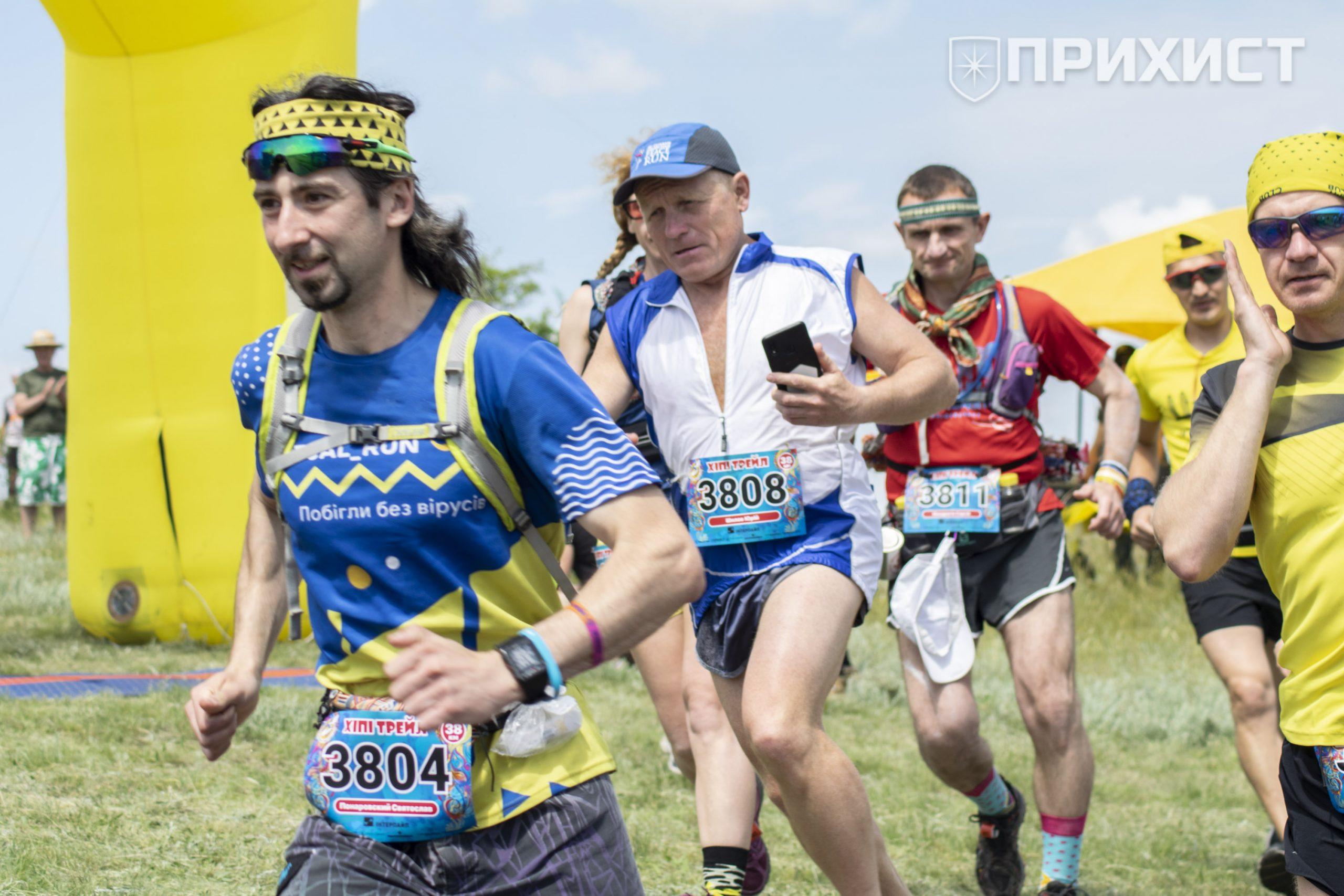 Фотозвіт з першого в Україні «Хіпі трейлу»   Прихист