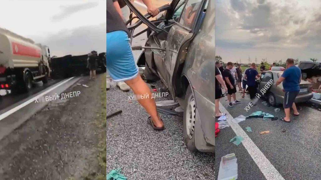 Серия ДТП на трассе Днепр-Запорожье | Прихист