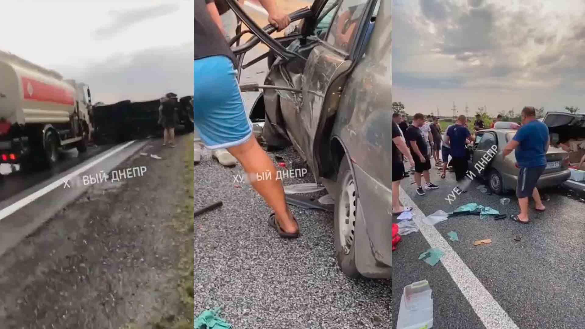 Серия ДТП на трассе Днепр-Запорожье   Прихист