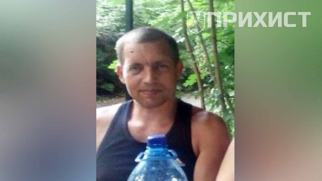В Днепре разыскивают мужчину из Никополя | Прихист