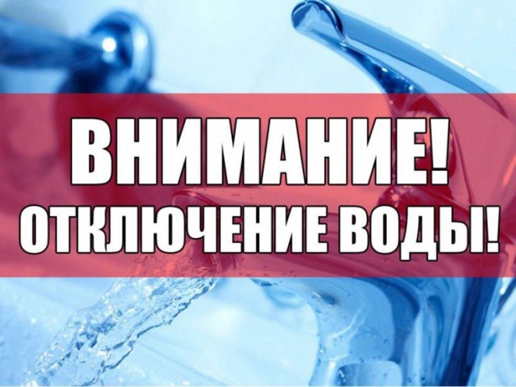 На одной из улиц Никополя временно не будет воды | Прихист