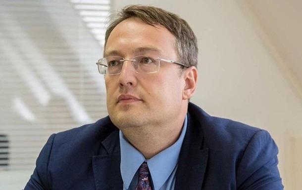 Кабмин уволил Геращенко с должности замглавы МВД | Прихист