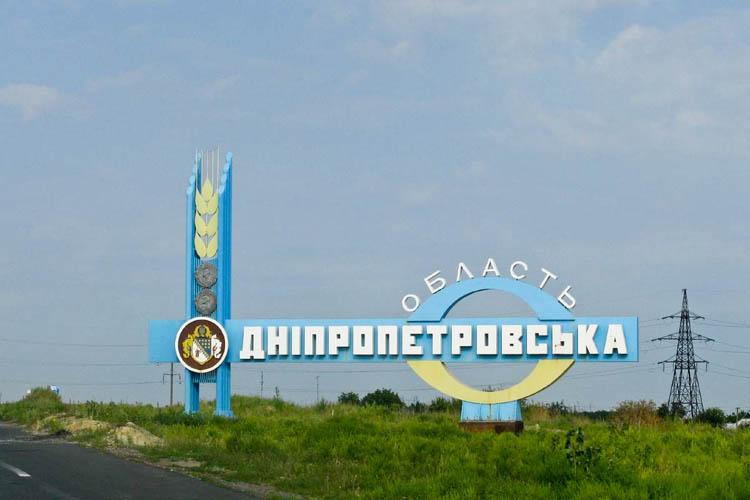 Никополь вошел в топ-10 громад области | Прихист