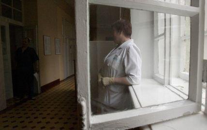 В Марганце из окна больницы выпала врач акушер-гинеколог | Прихист