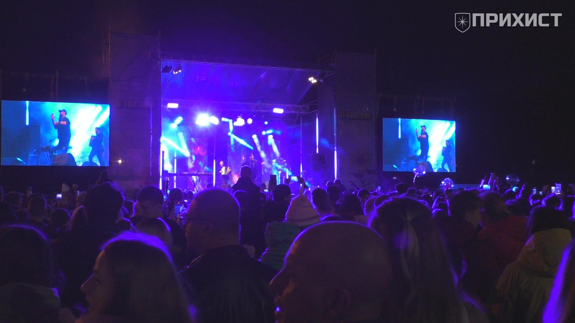 Оновлена алея та танці під Олега Кензова: як Нікополь день народження святкував | Прихист